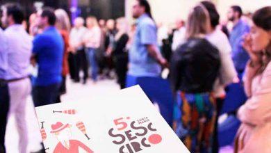 Photo of 5º Santa Maria Sesc Circo inicia nesta terça-feira