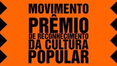 Photo of Pelotas: Secult abre inscrições para Prêmio Movimento
