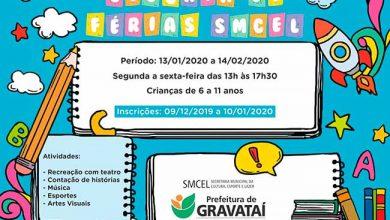 Photo of Confira as atividades da Colônia de Férias de Gravataí