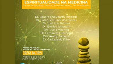 Photo of Fórum de Espiritualidade na Medicina acontece dia 19 em Porto Alegre