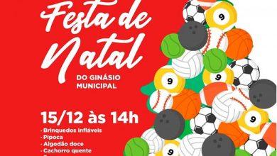 Photo of Festa de Natal no Ginásio Municipal em Viamão