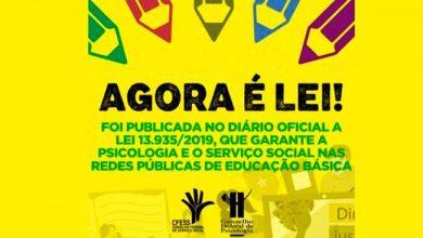 Photo of Psicologia e Serviço Social nas redes públicas de educação básica agora é lei