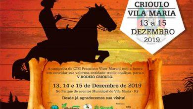 Photo of Confira a programação do 5º Rodeio Crioulo de Vila Maria