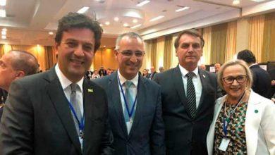 Photo of União anuncia R$ 36,6 milhões para o Hospital Regional de Santa Maria