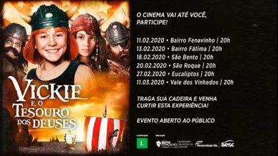 Photo of Bento Gonçalves vai ter Cinema de Rua em fevereiro e Março