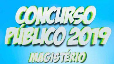 Photo of Concurso da Prefeitura de Esteio divulga lista aprovados