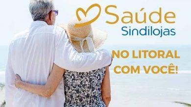 Photo of Sindilojas Caxias do Sul dispõe de UTIs para associados no Litoral Norte