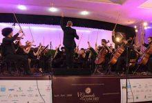 Photo of Gramado promove o Festival Internacional de Música