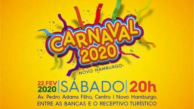 Photo of Desfile das Escolas de Samba de Novo Hamburgo será dia 22 de fevereiro