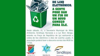 Photo of Sábado tem coleta de lixo eletrônico em Ijuí