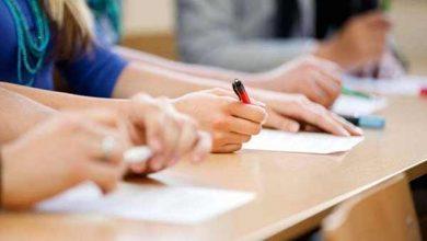 Photo of Pelotas segue processo de admissão dos 578 nomeados para Educação