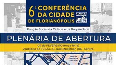 Photo of 6ª edição da Conferência da Cidade ocorre em Florianópolis