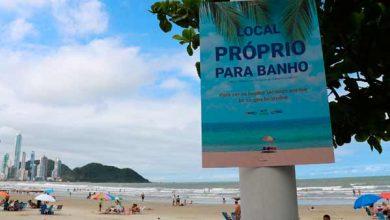 Photo of Praias de Balneário Camboriú estão com balneabilidade plena