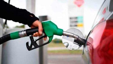 Photo of Procon divulga pesquisa de preços de combustíveis em Bento Gonçalves