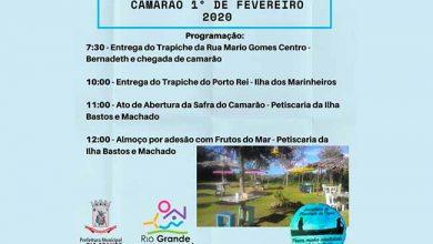 Photo of Rio Grande inicia oficialmente a safra do camarão 2020