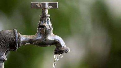 Photo of Rio de Janeiro vai tratar água com carvão ativado
