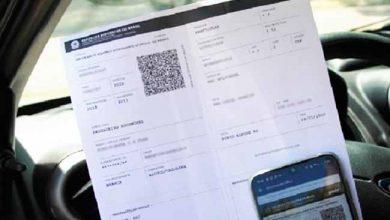Photo of Documento de licenciamento do veículo pode ser impresso em casa