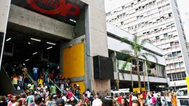 Photo of Camelódromo de Porto Alegre abre inscrições para estandes