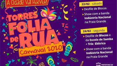 Photo of Confira a programação do Carnaval de Rua de Torres