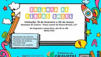 Photo of Gravataí realiza exposição sobre a Colônia de Férias da Smcel