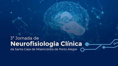 Photo of Atrofia muscular espinhal é tema da Jornada de Neurofisiologia Clínica da Santa Casa
