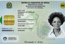 Photo of Prorrogado prazo para uso da nova carteira de identidade